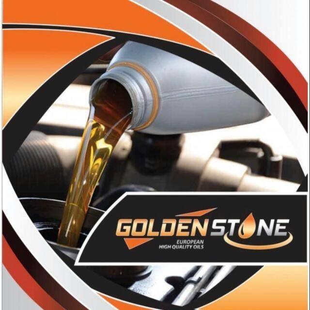 Goldenstone Automat Gearolie ATF DSG - DCT 20Liter